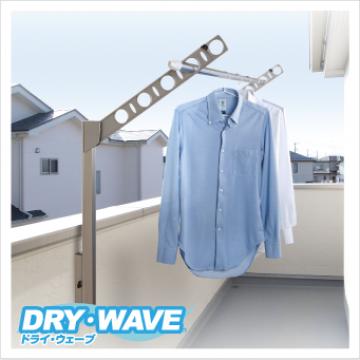 Ez Dry-Wave SF Series